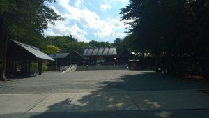 北海道神宮 - remembering the kanji tips