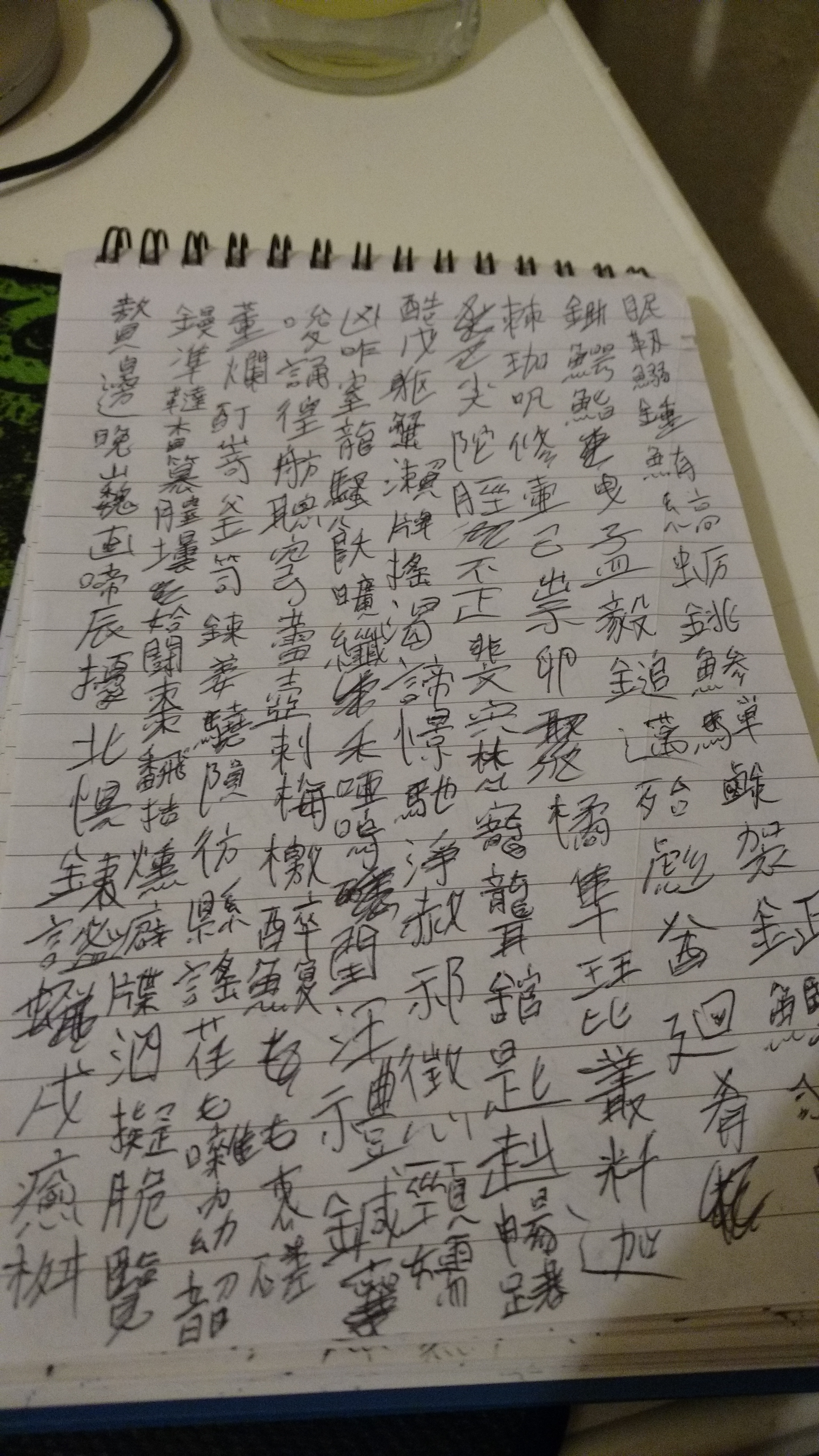 remembering the kanji tips - writing kanji