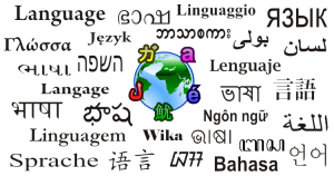 Globe_of_language