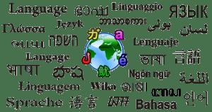 Globe_of_language