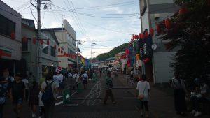 Learn two languages - Noboribetsu Jigoku Festival