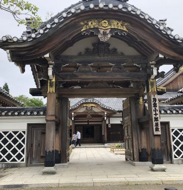 samurai village gate