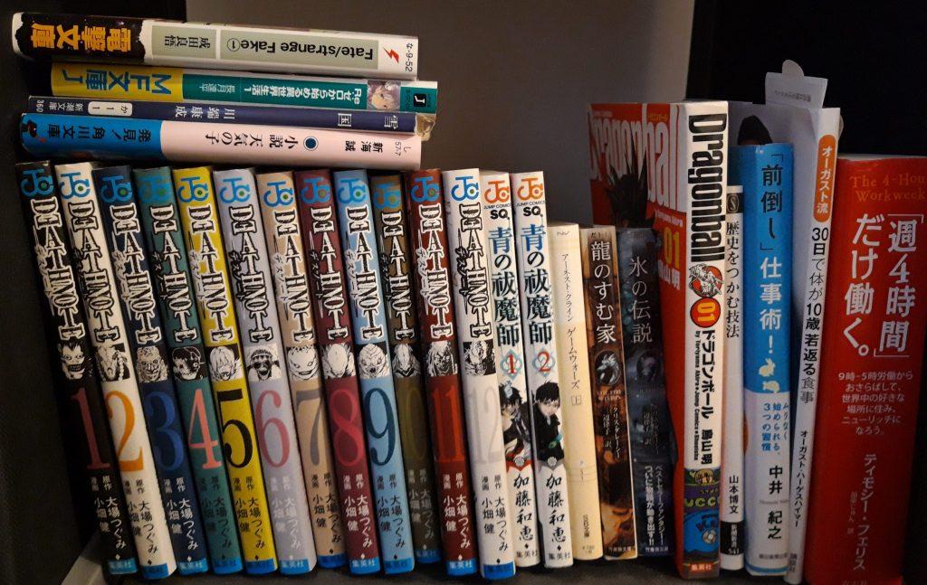 matts bookshelf