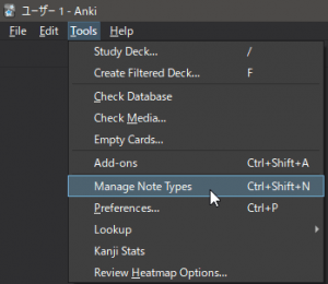 manage note types